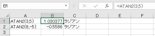f:id:waenavi:20201014122558j:plain