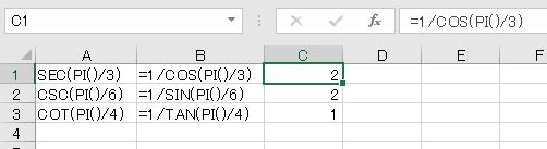f:id:waenavi:20201014124018j:plain