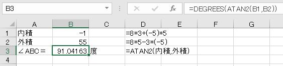f:id:waenavi:20201014132124j:plain
