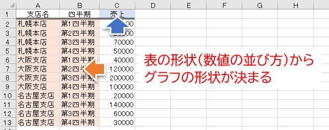 f:id:waenavi:20201015213230j:plain
