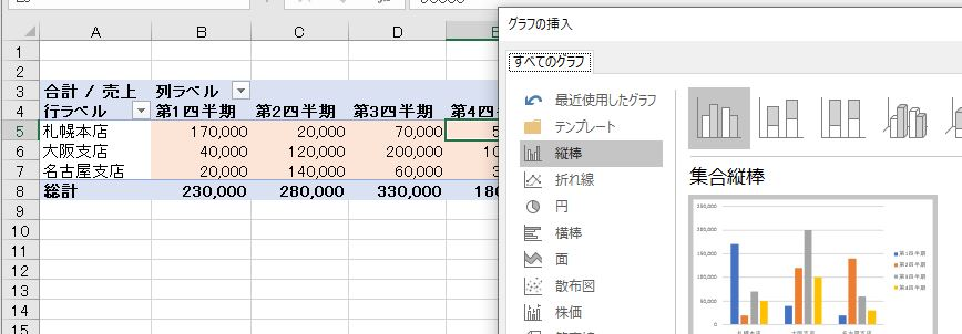 f:id:waenavi:20201015215400j:plain