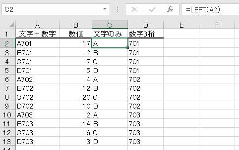 f:id:waenavi:20201016120157j:plain