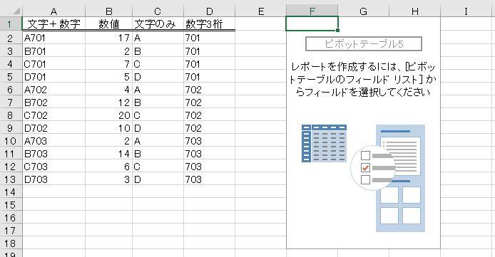 f:id:waenavi:20201016120326j:plain