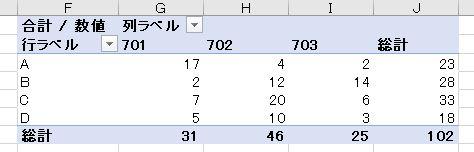 f:id:waenavi:20201016120437j:plain