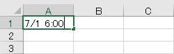 f:id:waenavi:20201016123648j:plain