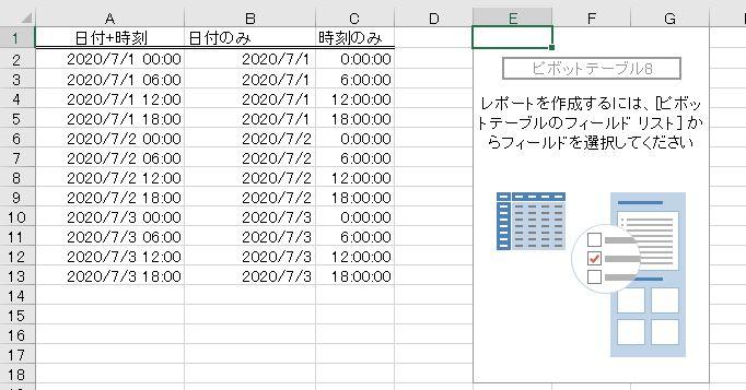 f:id:waenavi:20201016144548j:plain
