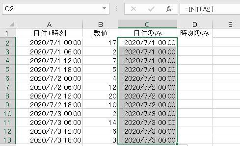 f:id:waenavi:20201016144710j:plain