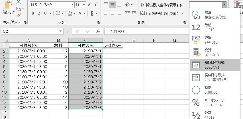 f:id:waenavi:20201016144746j:plain