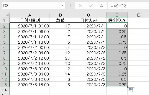 f:id:waenavi:20201016144821j:plain