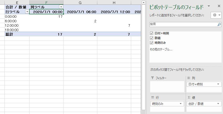 f:id:waenavi:20201016145245j:plain