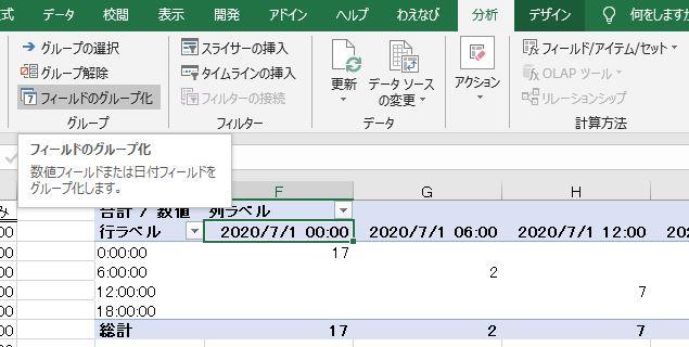 f:id:waenavi:20201016145325j:plain