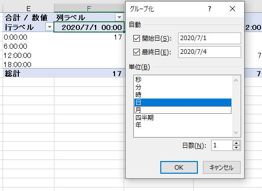 f:id:waenavi:20201016150911j:plain