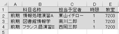 f:id:waenavi:20201016184046j:plain