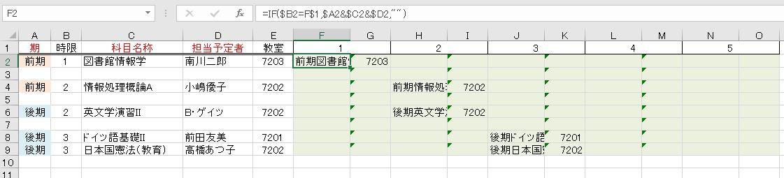 f:id:waenavi:20201016191713j:plain