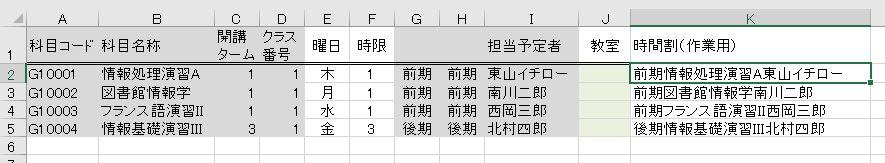 f:id:waenavi:20201016191848j:plain