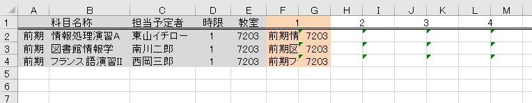 f:id:waenavi:20201016200145j:plain