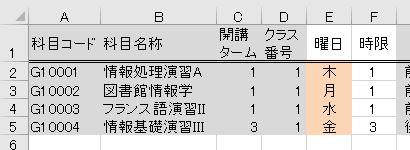 f:id:waenavi:20201016202401j:plain