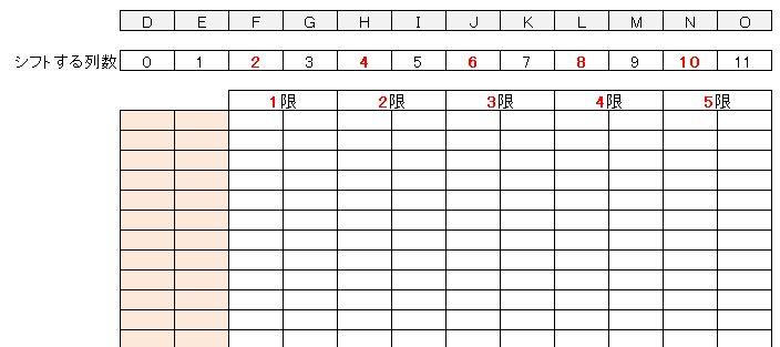 f:id:waenavi:20201016205712j:plain