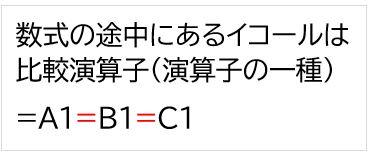 f:id:waenavi:20201017123253j:plain