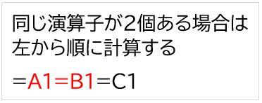 f:id:waenavi:20201017123736j:plain