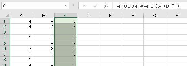 f:id:waenavi:20201017135849j:plain