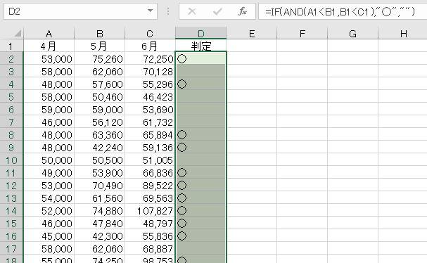 f:id:waenavi:20201017150244j:plain
