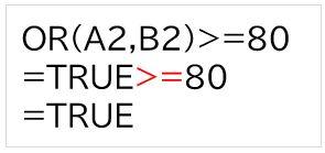 f:id:waenavi:20201017160221j:plain