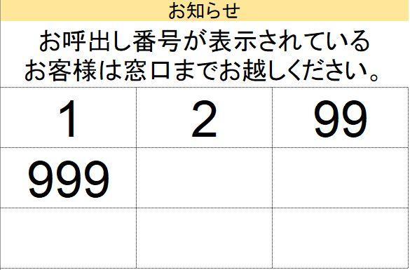 f:id:waenavi:20201020182308j:plain