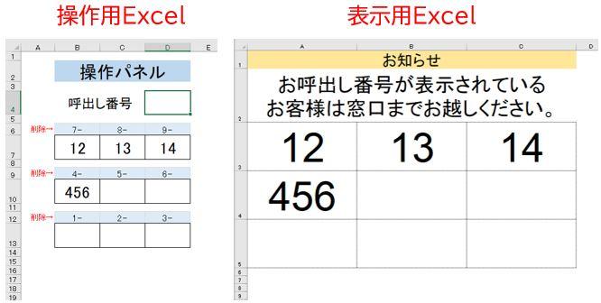f:id:waenavi:20201020185933j:plain