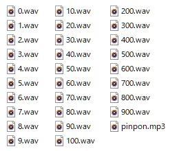 f:id:waenavi:20201020191816j:plain