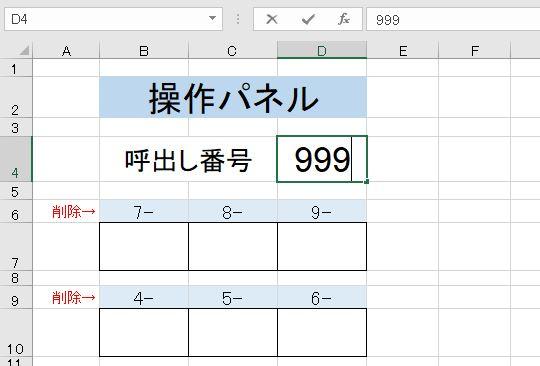 f:id:waenavi:20201021011823j:plain