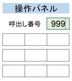 f:id:waenavi:20201021105650j:plain