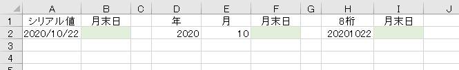 f:id:waenavi:20201022070332j:plain