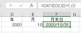 f:id:waenavi:20201022071305j:plain