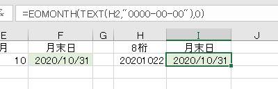 f:id:waenavi:20201022074134j:plain
