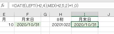 f:id:waenavi:20201022074224j:plain