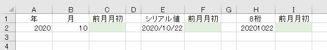f:id:waenavi:20201022074315j:plain