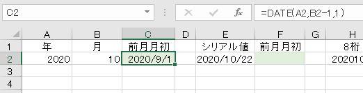 f:id:waenavi:20201022074403j:plain