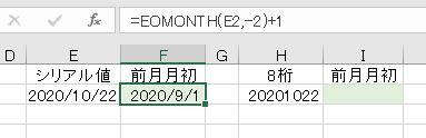 f:id:waenavi:20201022074653j:plain