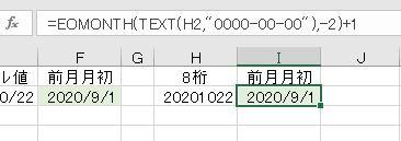 f:id:waenavi:20201022075126j:plain
