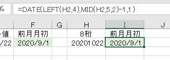 f:id:waenavi:20201022075150j:plain