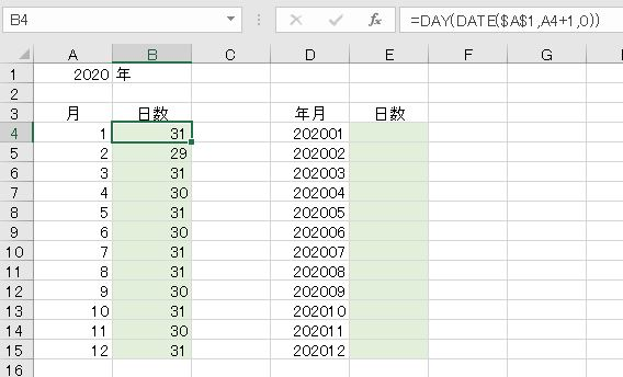 f:id:waenavi:20201022075452j:plain