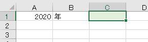 f:id:waenavi:20201022075756j:plain
