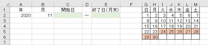 f:id:waenavi:20201022080022j:plain