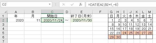 f:id:waenavi:20201022080128j:plain