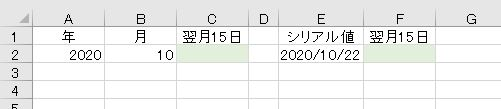 f:id:waenavi:20201022081033j:plain