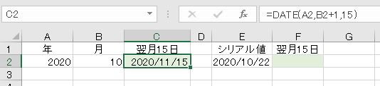 f:id:waenavi:20201022081210j:plain