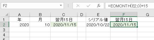 f:id:waenavi:20201022081235j:plain