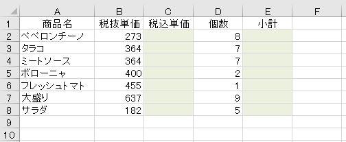 f:id:waenavi:20201026082904j:plain