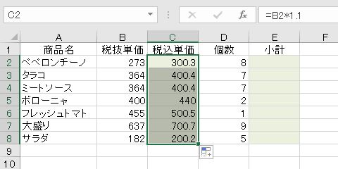 f:id:waenavi:20201026085635j:plain